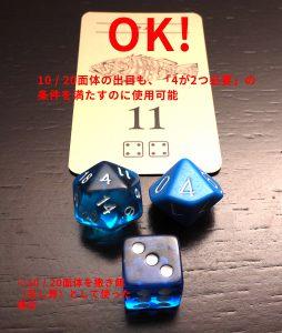 daikoubou-22