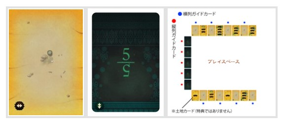 haichi_image