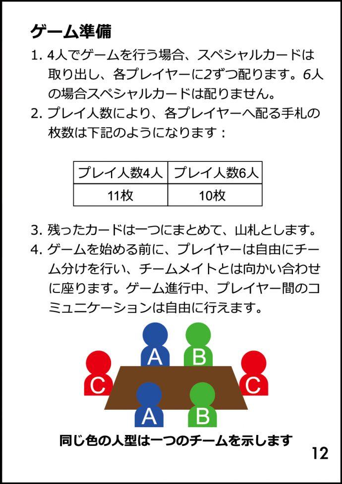 kiwoo-jp-01-12