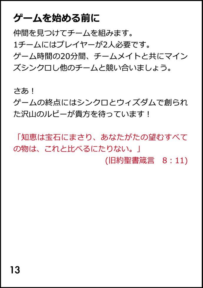 kiwoo-jp-01-13