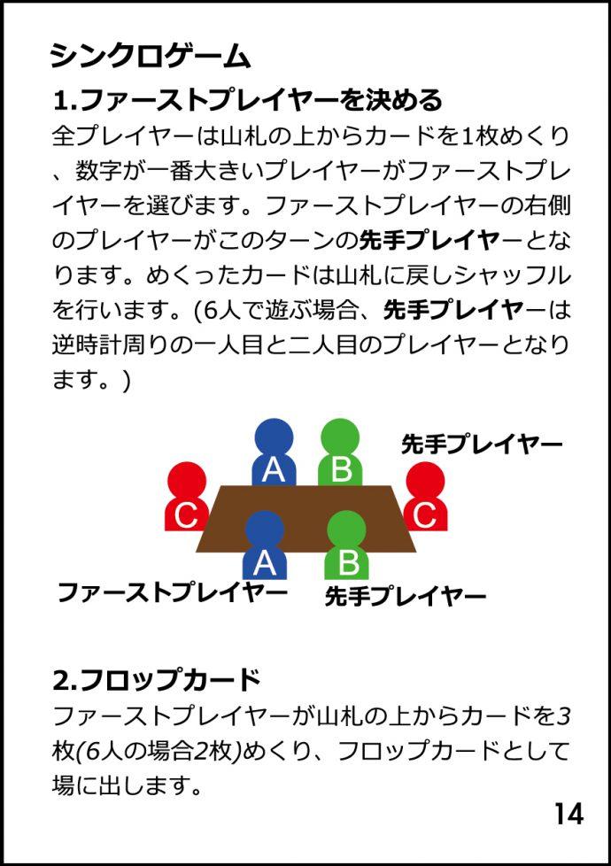 kiwoo-jp-01-14