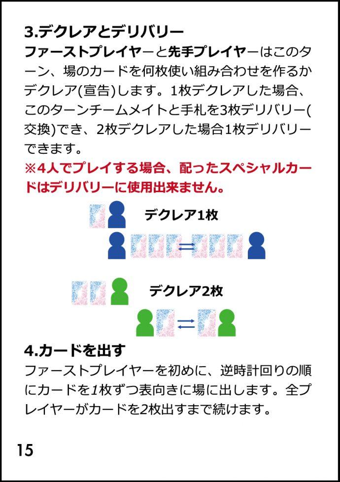 kiwoo-jp-01-15