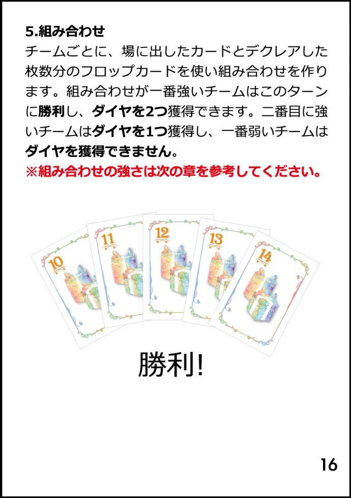 kiwoo-jp-01-16