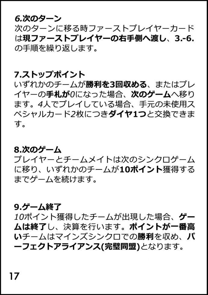 kiwoo-jp-01-17