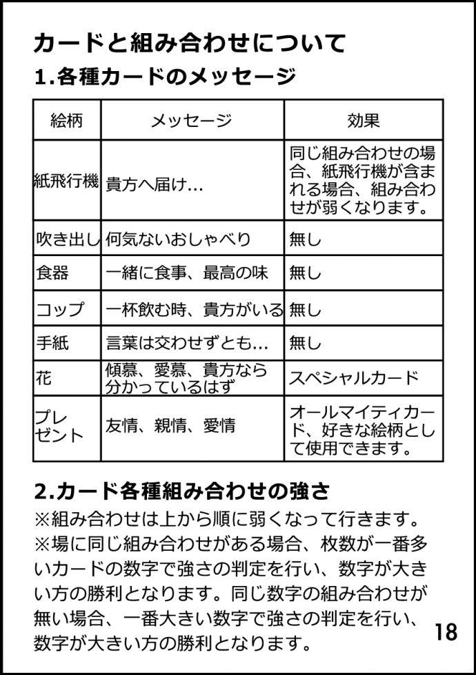 kiwoo-jp-01-18