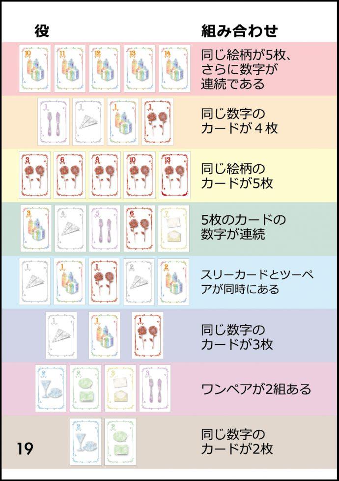 kiwoo-jp-01-19