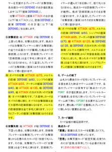 manual03