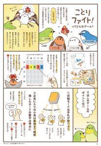 161115_manga_omote_