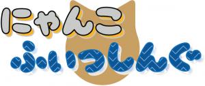 nyanko_logo