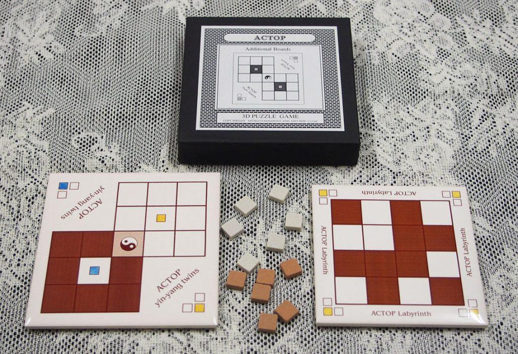 Labyrinth、yin-yang twins ボードセット