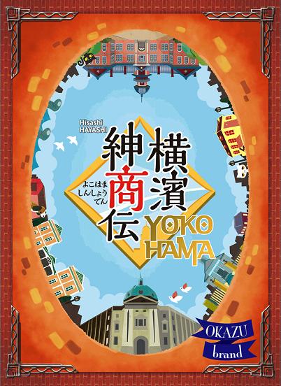 box_yoko