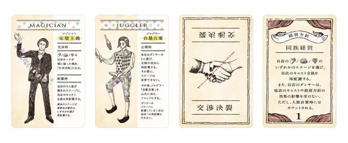 cc_image_02