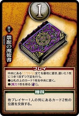 s_card_0024_20