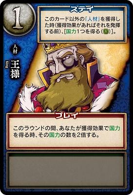 s_card_0034_10
