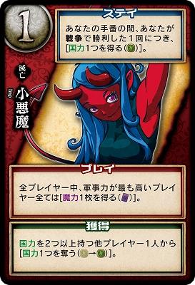 s_card_0039_05