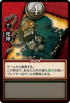 s_card_0040_04
