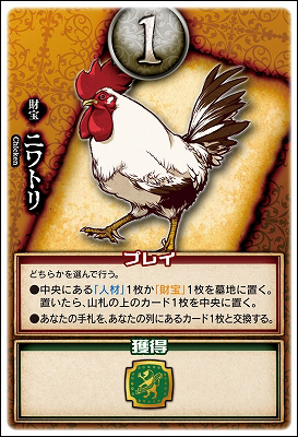 s_card_0041_030