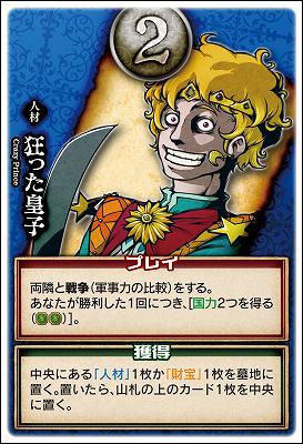 s_card_0042_02