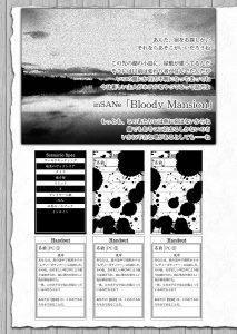 Bloody Mansion