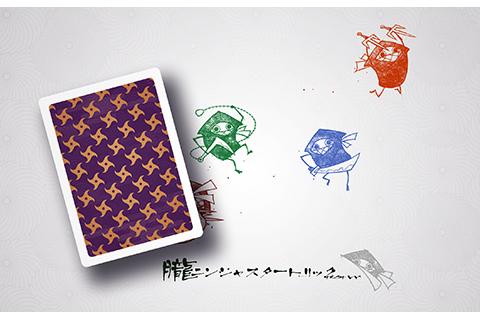 ポーカーサイズ63x88