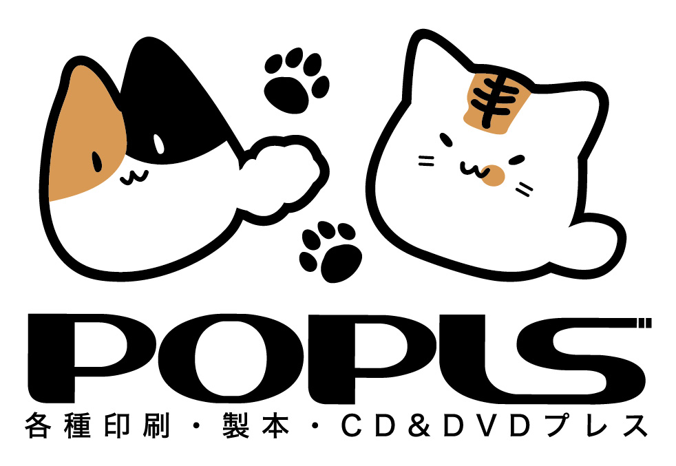印刷会社のポプルス ゲムマ支店画像