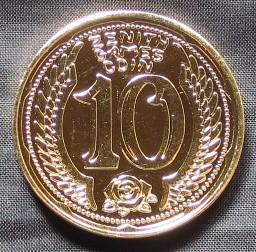 銭亀万年堂画像