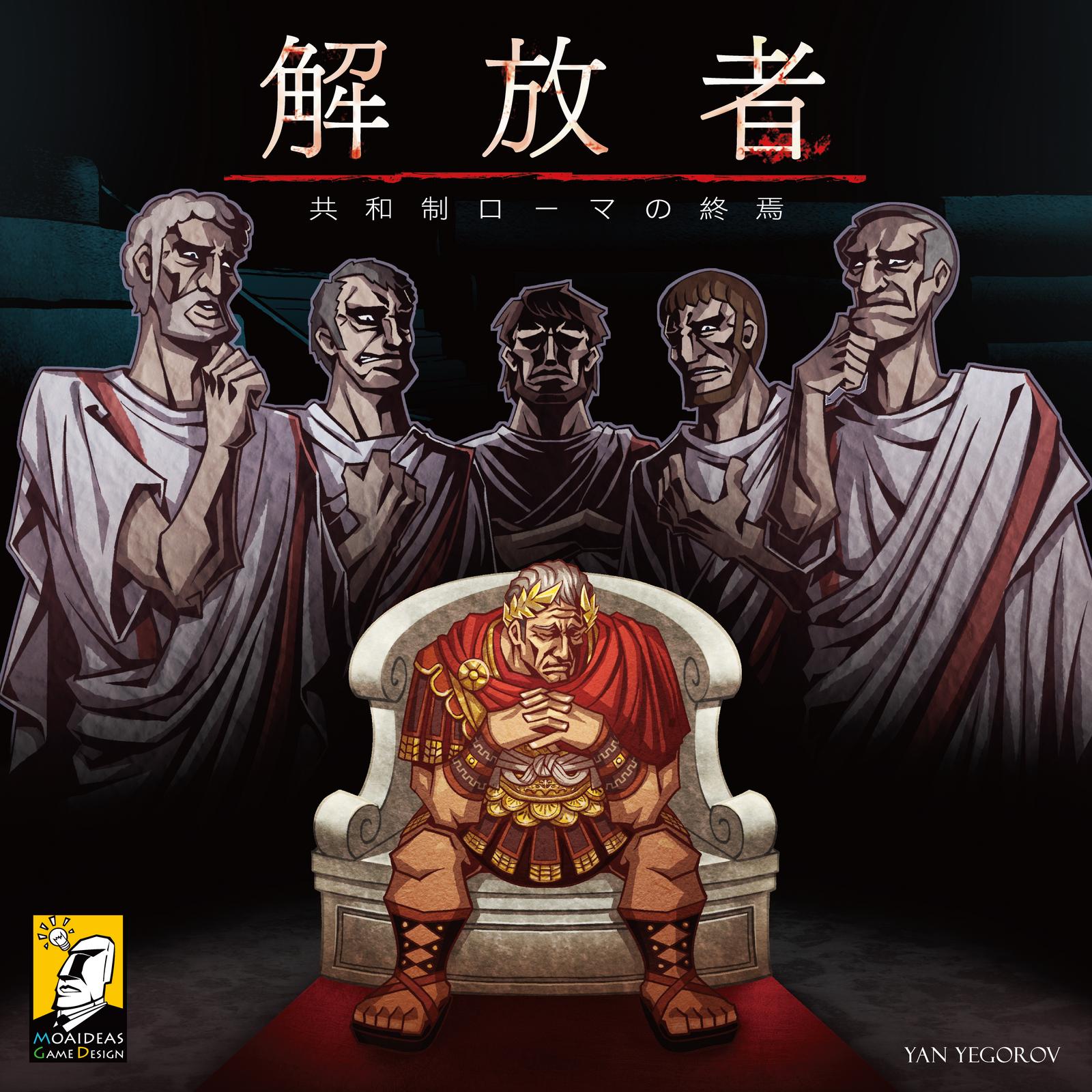 ローマ 共和制 【ローマ】共和制から神聖が無くなるまで