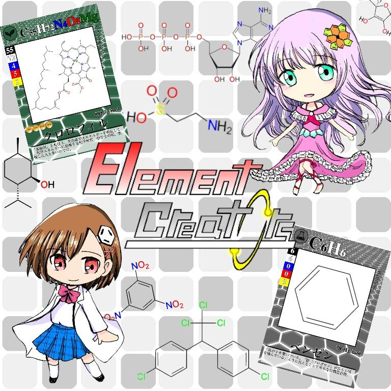 Element Creators画像