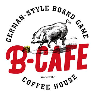 ドイツゲーム喫茶B-CAFE画像