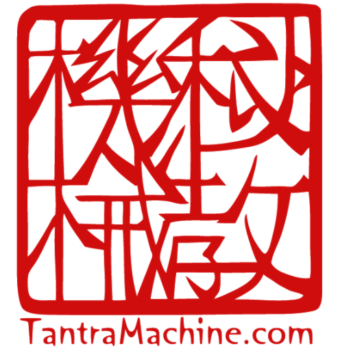 秘教機械@秋ゲムマはMysterious Treasureと合同出展です画像