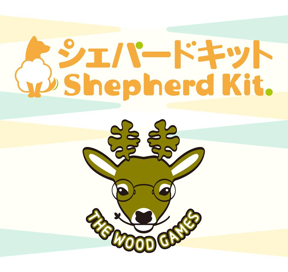 【E21-22】Wood & Shepherd画像
