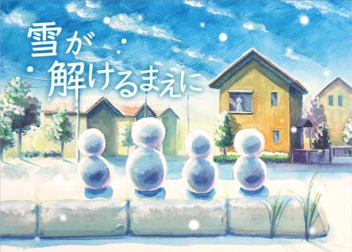 切札会社ソウキタカ画像