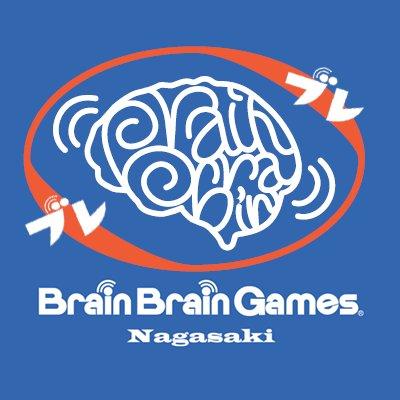 BrainBrainGames画像