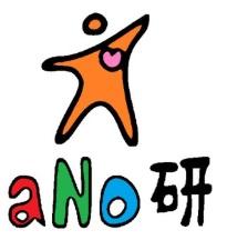 aNo研画像