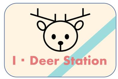 I・Deer Station画像