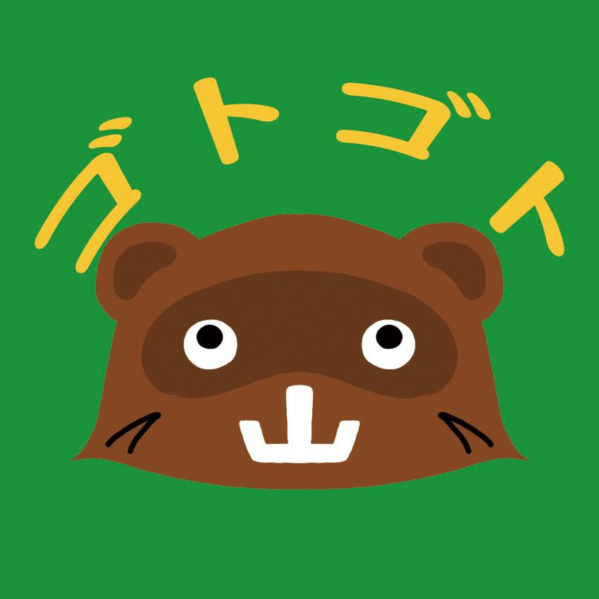 ゴトゴト山ゲームズ画像