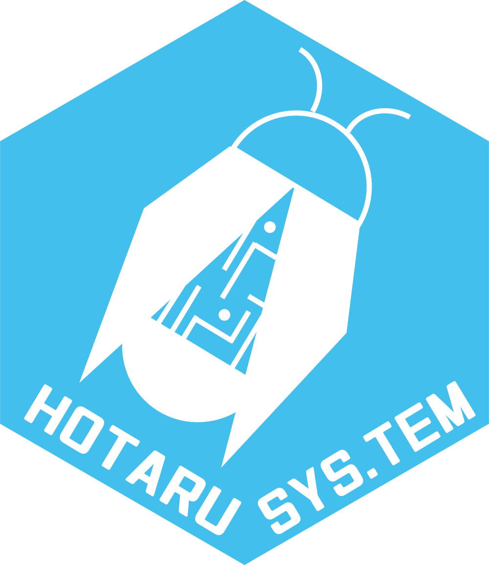 ホタルシステム画像