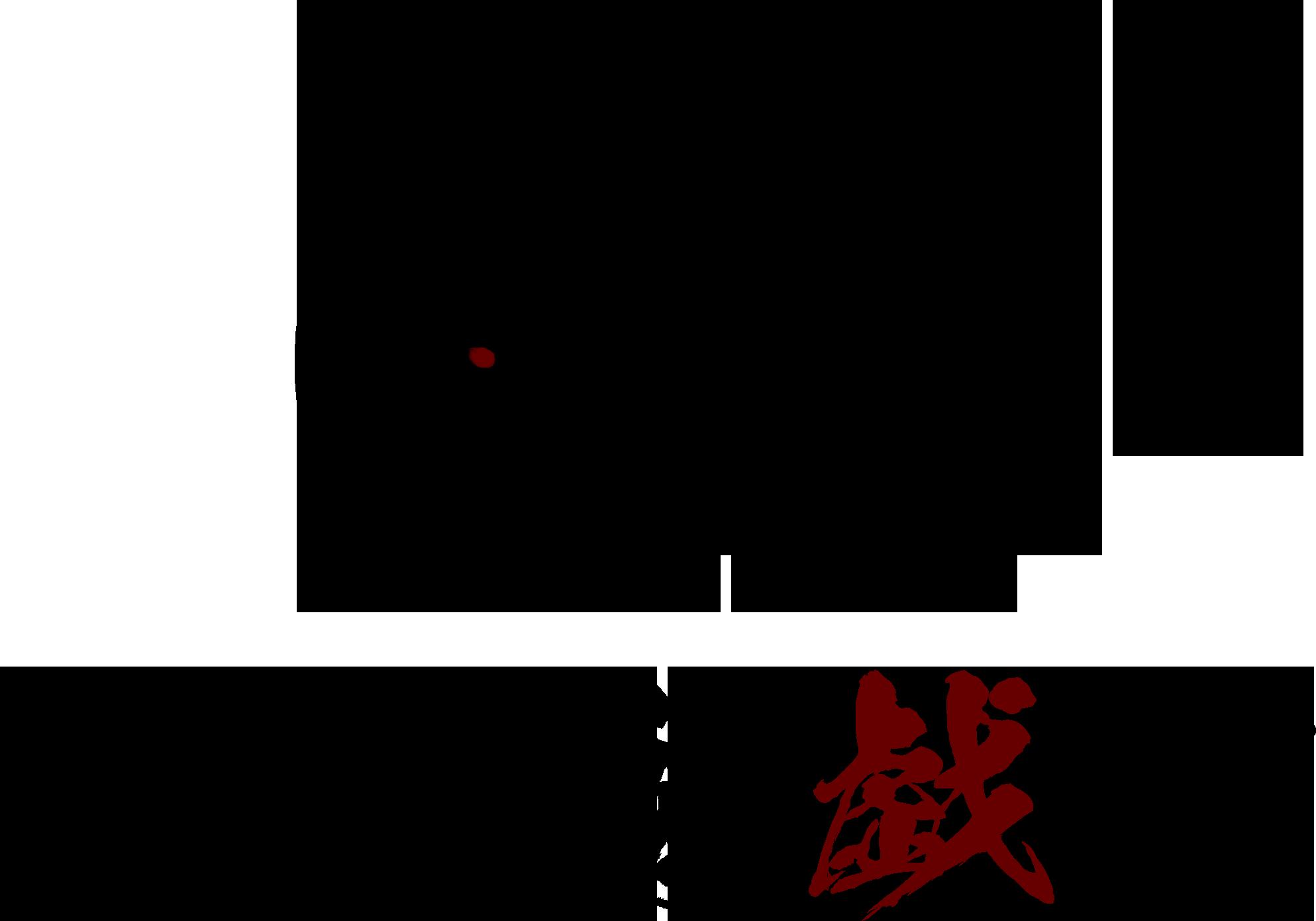 幻想遊戯団画像