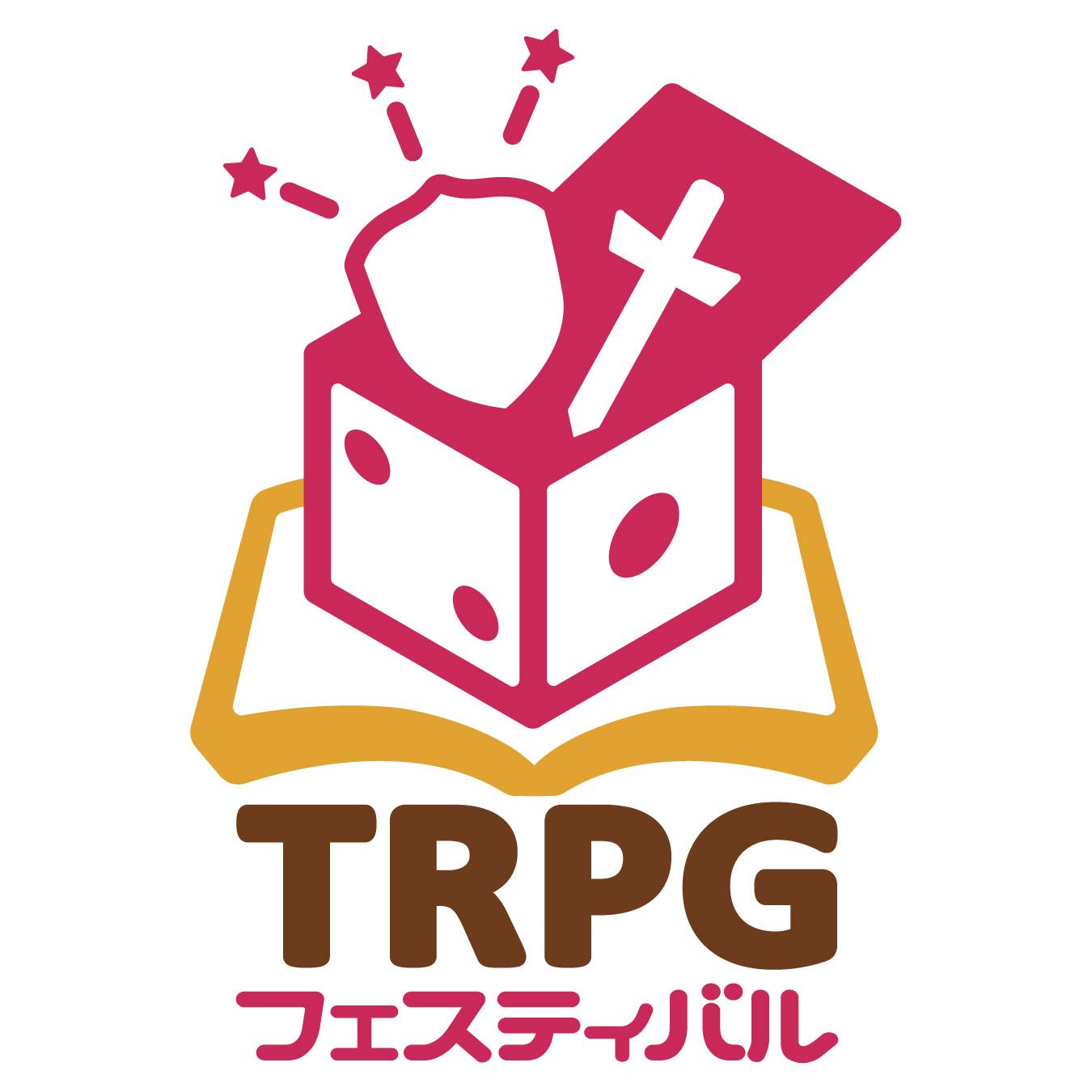 TRPGフレッシュフェス画像