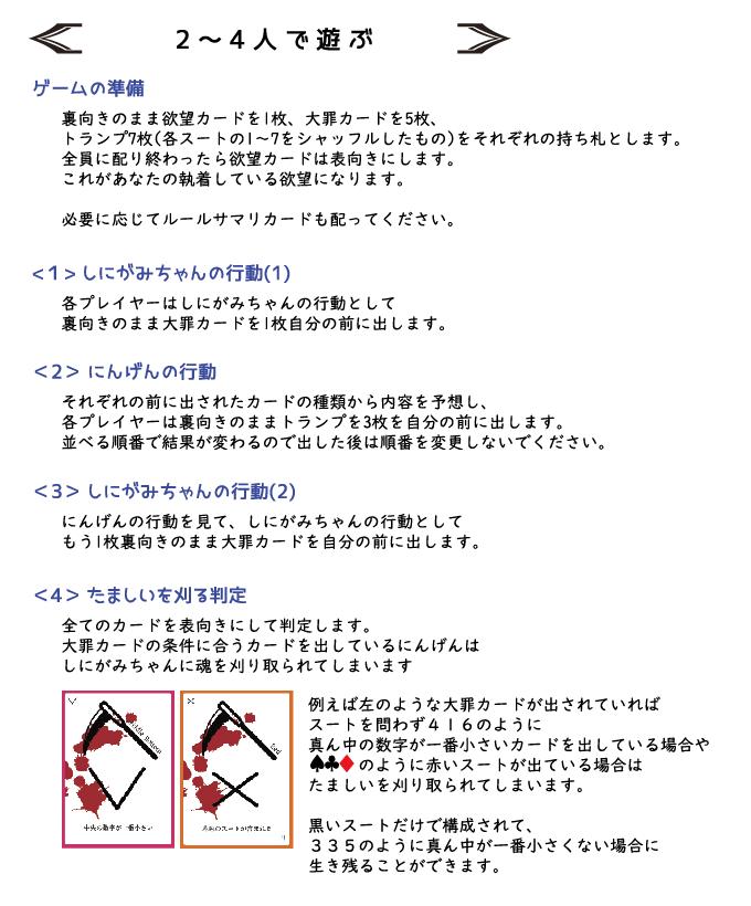 マニュアル2ページ目