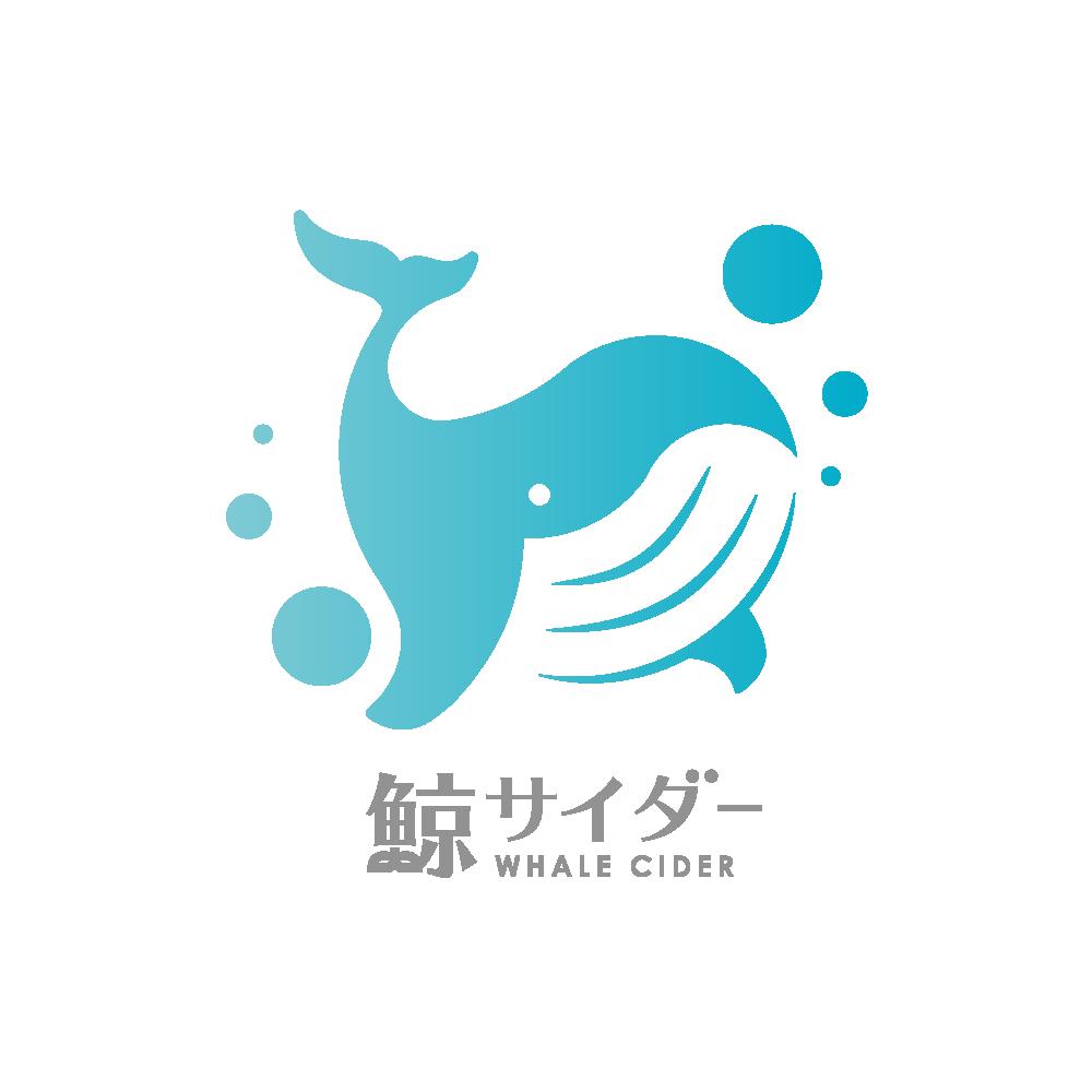 鯨サイダー画像