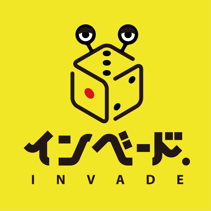 INVADE.画像