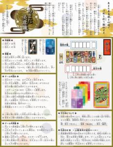 ゲームマーケット2020春「あまた美意識」とは、16の美意識と30の伝統色が織りなす、日本の美意識心得カードゲームです。ゲムマ新作おすすめ