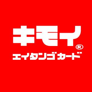 キモイエイタンゴカード画像