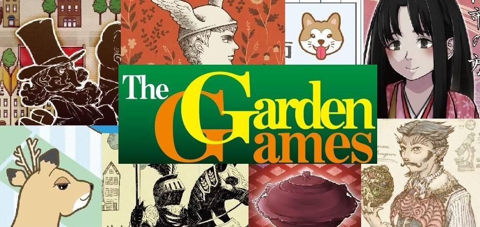 ガーデンゲームズ画像