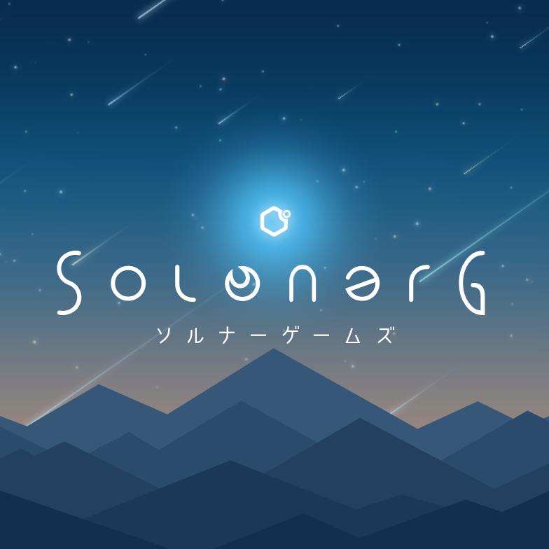 SoLunerG画像