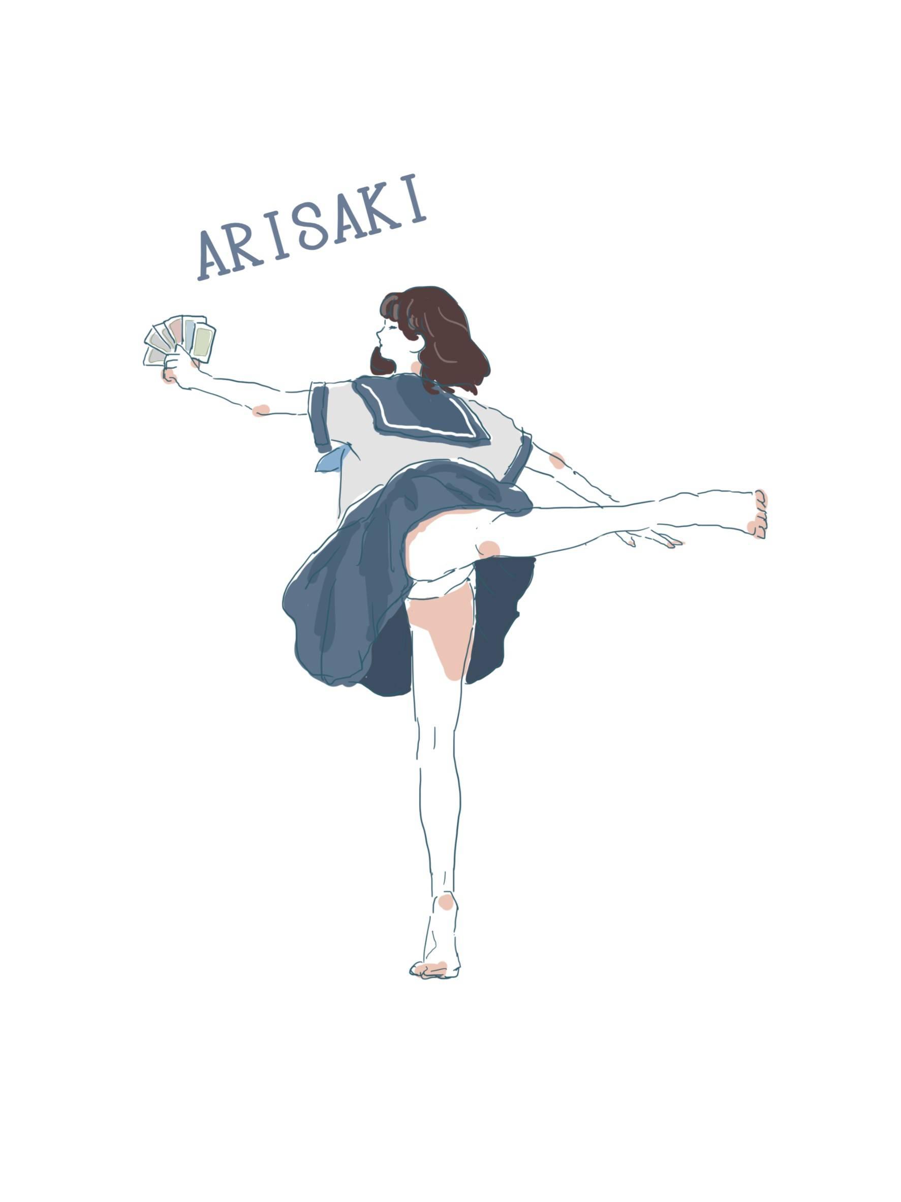 アリサキダンス拡張版の作成にあたり可愛い振り付けを教えてください