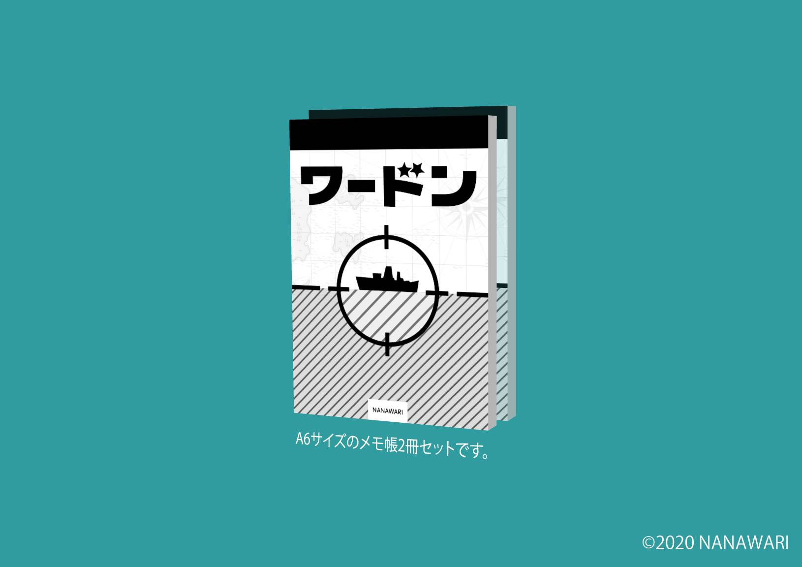 【D06】daitai/ナナワリ ブースと販売物のご案内