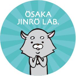 大阪人狼ラボ画像