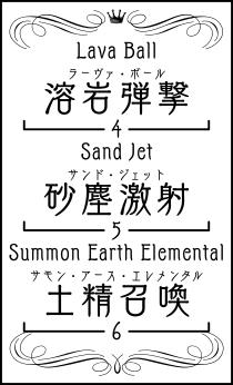 土属性研修用1